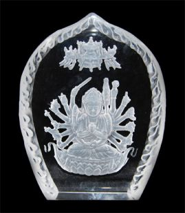 Cundi Crystal Plaque